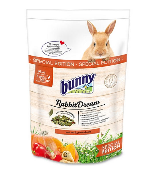 RABBIT DREAM SPECIAL EDITION 1,5kg